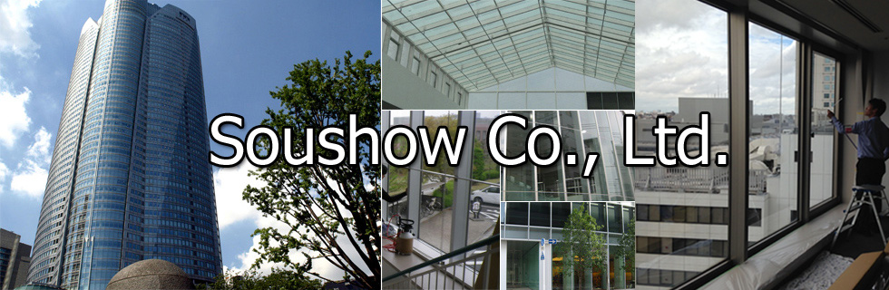 Soushow Co., Ltd.